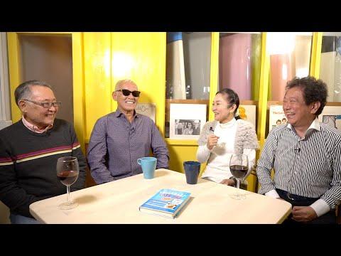 Yumi's Cafe TV「水沢有美の I Love It ! 」第17回
