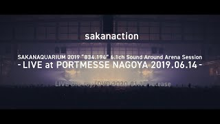 "サカナクション / LIVE Blu-ray、DVD「SAKANAQUARIUM 2019 ""834.194""」teaser movie"