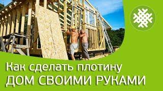 Поселение родовых поместий Радосвет. Выпуск 4