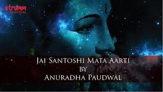 Jai Santoshi Mata Aarti by Anuradha Paudwal