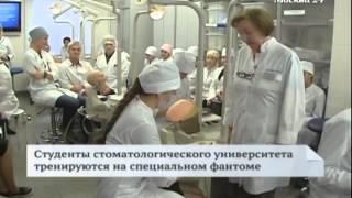 видео стоматология москва
