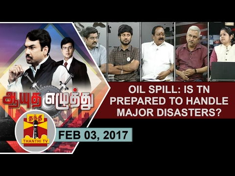 (03/02/2017) Ayutha Ezhuthu | Ennore Oil Spill : Is Tamil Nadu prepared to handle major disasters..?