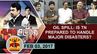 Aayutha Ezhuthu 04-02-2017 Discussion on 'Changes in AIADMK & TN Government' – Thanthi TV Show