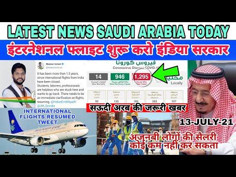 International Flight Resume Tweet Latest News Saudi Arabia Today india Vaccine Certified Jawaid Vlog