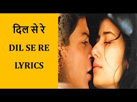 Dil Se Re – Dil Se Lyrics [HINDI | ROM | ENG] | A. R. Rahman