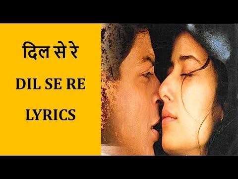Dil Se Re – Dil Se Lyrics [HINDI | ROM | ENG] | A. R. Rahman