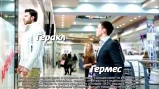 Агрессивная реклама Сбербанк(Агрессивная реклама Сбербанк., 2013-12-15T08:20:20.000Z)