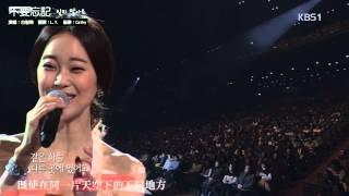 白智榮 (백지영) - 不要忘記 (잊지 말아요) IRIS OST (아이리스OST) [韓繁中字]