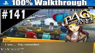 "Persona 4 Golden-100% P.141 -Strength/Kou MAX - ""Nanako"