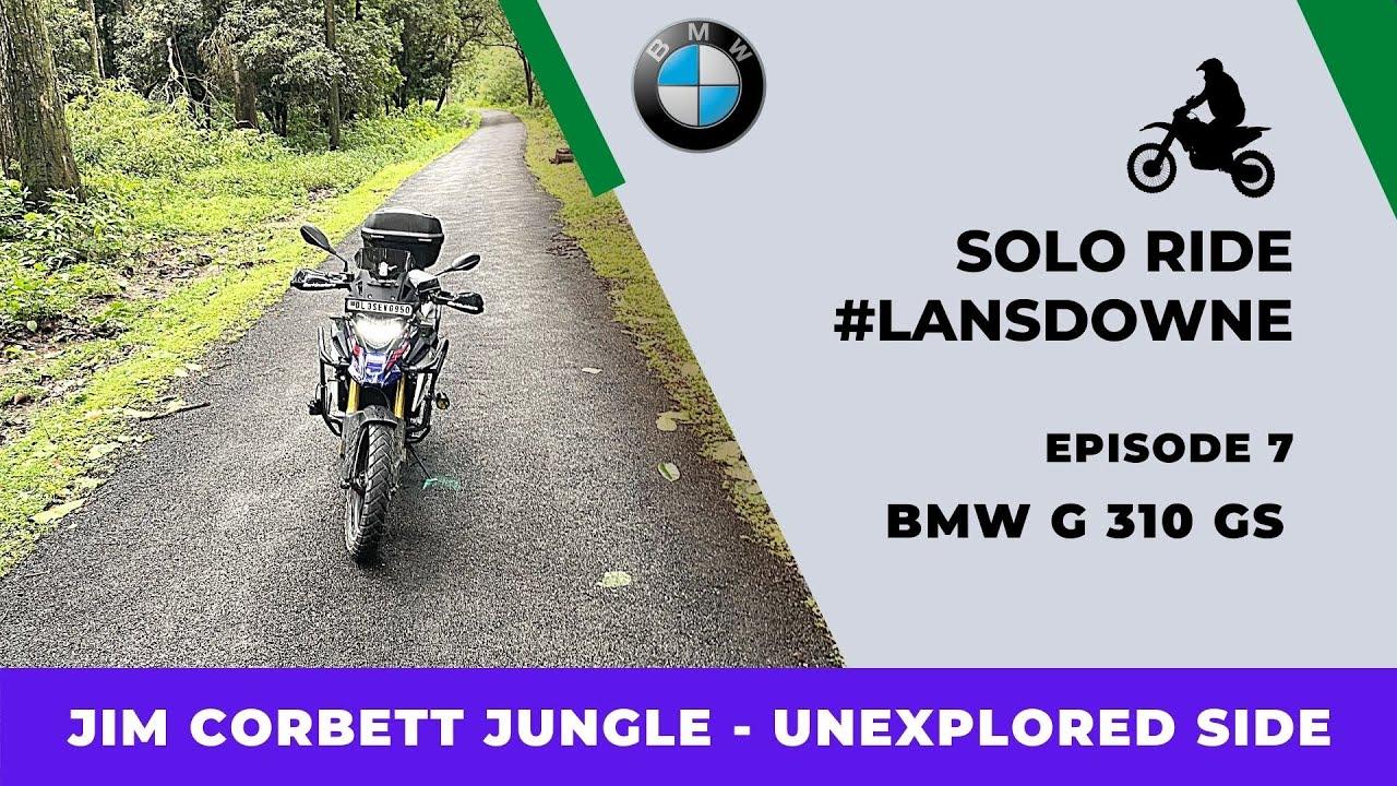 Download BMW 310GS in Jim Corbett Jungle Area. #BMWG310GS. Ep7 Solo Ride  #kalagarh #lansdowne #Jimcorbett