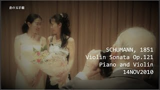 "Piano & Violin: Sonata No.2 Op.121, 2nd mvt. ""Sehr lebhaft"" (Robert Schumann)"