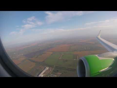 Полетели  на самолете  новосибирск в симферополь