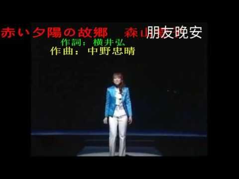 朋友晚安日語歌 - YouTube