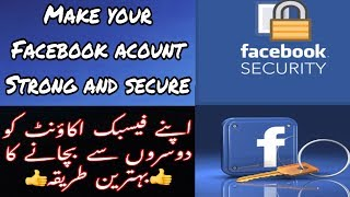 Facebook best trick for all Facebook users 2018