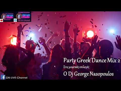 GREEK MIX #14 - GREEK TRAP RAP · REMIX MIX 2020   DJ GOLDEN FETA   ΕΛΛΗΝΙΚΟ ΤΡΑΠ ΡΑΠ ΜΙΞ