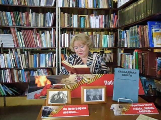 Изображение предпросмотра прочтения – НадеждаБатова читает произведение «В танке холодно и тесно» (Орлов Сергей)