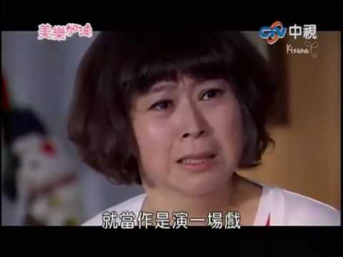 Love keeps going  episode 10  eng  (Sub)