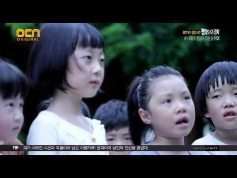 сериал моя прекрасная леди корейский смотреть онлайн