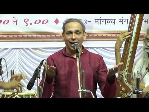 Pt. Anand Bhate - Abhang: Tirtha Vitthal Kshetra Vitthal