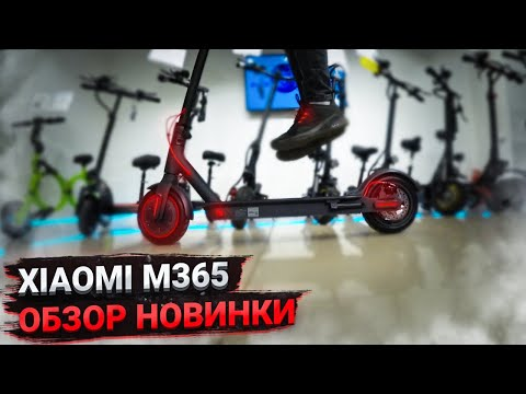 Электросамокат Xiaomi Electric Scooter Pro 2019 обзор новинки