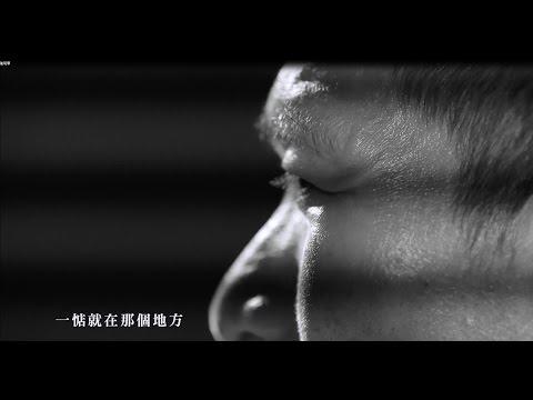 惦─阿原主題店(音樂:「青春」-紅蝴蝶/陳明章)
