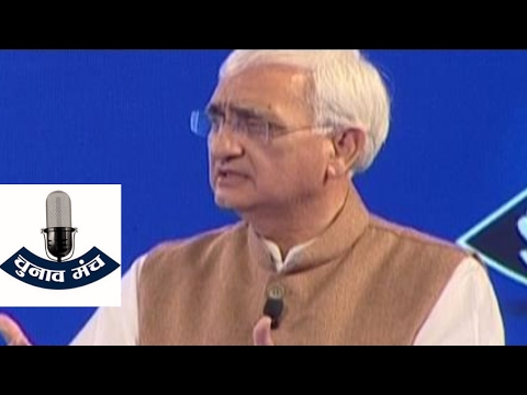 Chunav Manch: Debate between Salman Khurshid, Jagdambika Pal and Naved Siddiqui