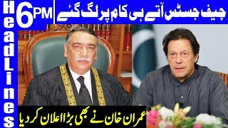 Chief Justice Asif Khosa Started hearing cases   Headlines 6 PM   18 January 2019   Dunya News