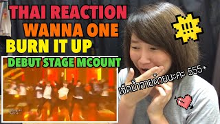 Video WANNA ONE - BURN IT UP DEBUT STAGE MCOUNT 170801 [THAI REACTION] download MP3, 3GP, MP4, WEBM, AVI, FLV November 2017