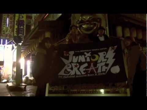 JUNIOR BREATH 「ベストスリー」MV