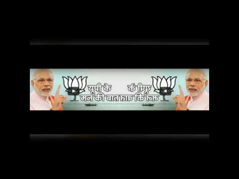 Download Up Election 2017 BJP Song and Watch Online Theme Son…