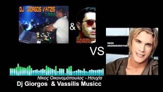 Nikos Oikonomopoulos-Hsuxia(Dj Giorgos Vatzis & Vassilis Music Reggaeton 2013) + Free Download