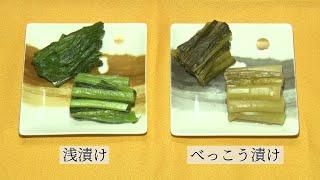 長野県CATV2020年度連携:信州の伝統野菜② 野沢菜(野沢温泉村)