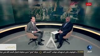 بالعراقي: مجددأ تنظيم الدولة يهاجم مواقع أمنية في كركوك ونينوى