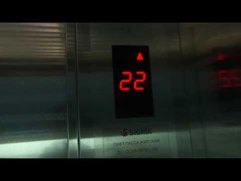 SCENIC Sigma Solon Traction Elevators at Ideal House in Sochi, Russia