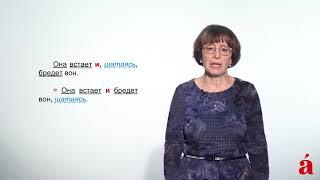 Постановка запятых при обособлении деепричастий (повторение правила ТД-2018)