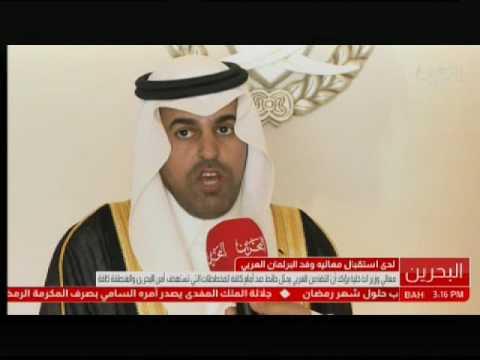 وزير الداخلية لدى استقباله الوفد البرلماني العربي 2017/5/24 Bahrain#