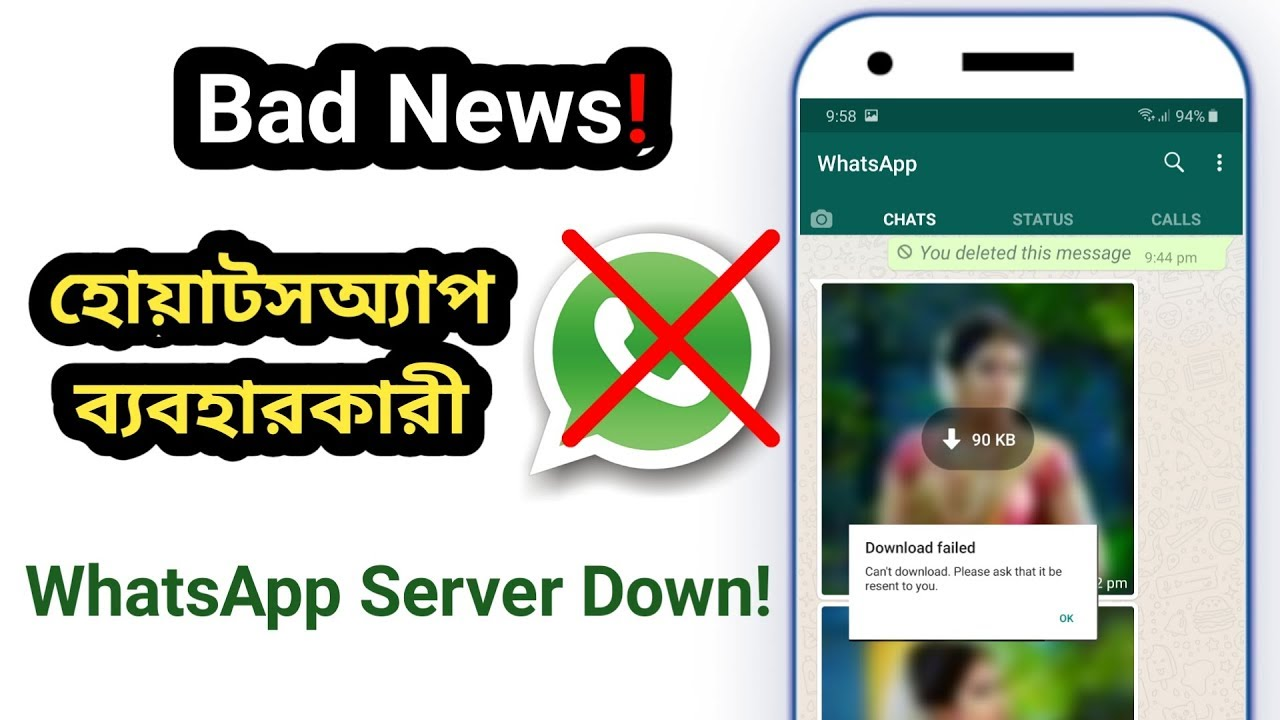 Bad News Whatsapp Server Down Images Download Failed