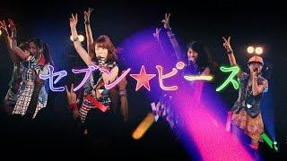 作詞・作曲・編曲:PandaBoY tower→http://tower.jp/item/4166755/ amaz...