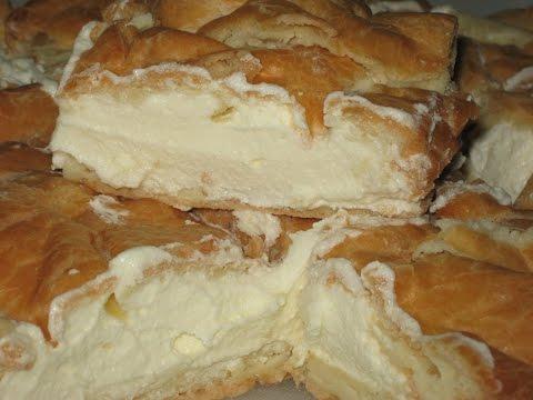 Как приготовить заварной пирог Карпатка