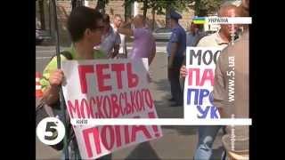видео Успенський собор Московського Кремля |