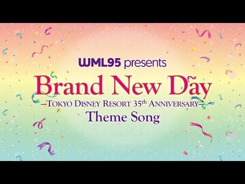Brand New Day - Tokyo Disney Resort 35th Anniversary Theme Song