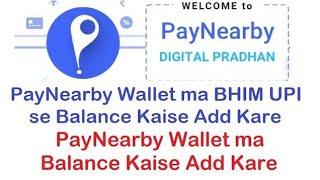 PayNearby | PayNearby Wallet Balance Loading Process | PayNearby AEPS |