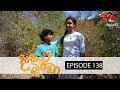 Dankuda Banda | Episode 138 | Sirasa TV 04th September 2018 [HD]
