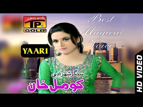 Yari - Komal Khan - Latest Punjabi And Saraiki Song - Latest Song 2017