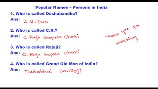General Studies | Popular Names – Persons in India | Who is called Deshabandhu?