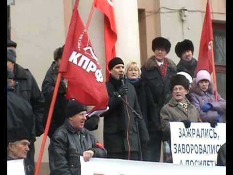 Иван Тютрин на оппозиционном митинге в Томске