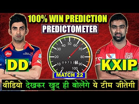 PREDICTION : [ MATCH 22 ] DD VS KXIP   PREDICTED PLAYING XI OF KXIP VS DD   IPL 11 PREDICTION