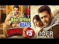 Simmba Beats Tiger Zinda Hai At Box Office | Ranveer Is Biggest Star Than Salman?