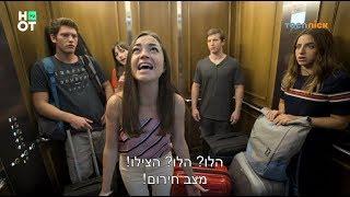 פוראבר 2 - משפחת גילמן נתקעת במעלית | הצצה לפרק 38