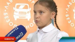 В Нарьян-Маре открыли Центр по профилактике детского дорожно-транспортного травматизма